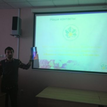 «КЭЦ» познакомил студентов с экологическими проблемами региона