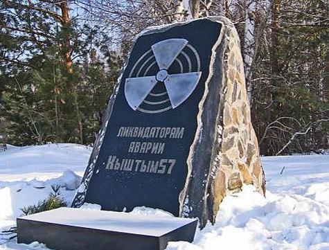 Катастрофа длиной в полвека: фотовыставка и кинопоказ в Мурманске