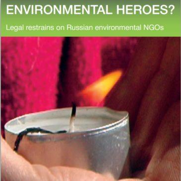 «Иностранные агенты» или экологические герои?— доклад Сети «Декомиссия»