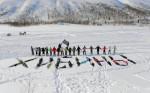 XXII зимние приключенческие соревнования «Эскимосские Игры»