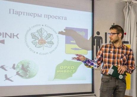 Виталий Серветник о поддержке партнёров: Кольский экологический центр, Сеть Декомиссия и Российский социально-экологический союз/ Друзья Земли - Россия.
