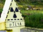 Катастрофа длиной в полвека: 23 сентября в Мурманске КЭЦ откроет выставку в память о радиационной Кыштымской аварии