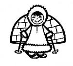 XXIV зимние приключенческие соревнования по туризму «Эскимосские Игры»