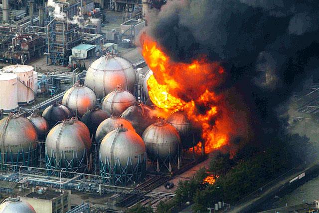 Авария на АЭС Фукусима-1. http://www.vesti.ru/doc.html?id=435844