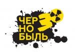КЭЦ проводит Чернобыльские уроки для летних школьных лагерей